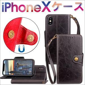 iPhone X手帳型ケース 手帳型カバー PUケース アイフォン X カバー 手帳型|karin