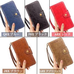 iPhone X手帳型ケース 手帳型カバー PUケース アイフォン X カバー 手帳型|karin|02
