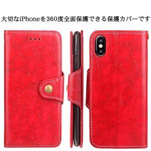 iPhone X手帳型ケース 手帳型カバー PUケース アイフォン X カバー 手帳型|karin|03