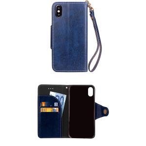 iPhone X手帳型ケース 手帳型カバー PUケース アイフォン X カバー 手帳型|karin|21