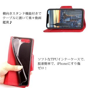 iPhone X手帳型ケース 手帳型カバー PUケース アイフォン X カバー 手帳型|karin|05