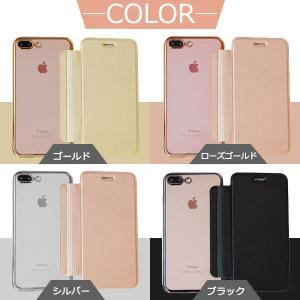 iPhone X iPhone7/8 iPhone7 Plus/8 Plus 手帳型ケース TPU 背面クリア 透明 PU 手帳 ケース karin 02