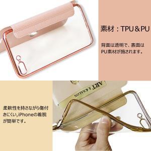 iPhone X iPhone7/8 iPhone7 Plus/8 Plus 手帳型ケース TPU 背面クリア 透明 PU 手帳 ケース karin 04