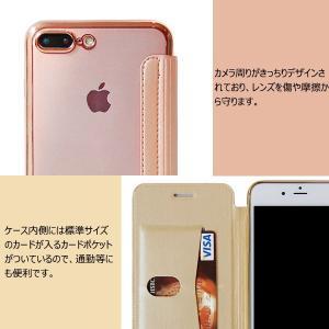 iPhone X iPhone7/8 iPhone7 Plus/8 Plus 手帳型ケース TPU 背面クリア 透明 PU 手帳 ケース karin 05