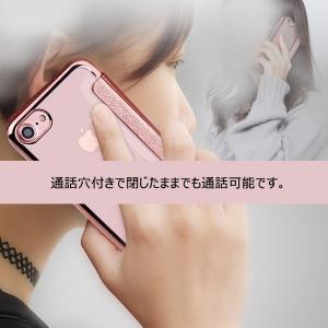 iPhone X iPhone7/8 iPhone7 Plus/8 Plus 手帳型ケース TPU 背面クリア 透明 PU 手帳 ケース karin 06