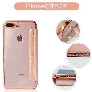 iPhone X iPhone7/8 iPhone7 Plus/8 Plus 手帳型ケース TPU 背面クリア 透明 PU 手帳 ケース karin 07