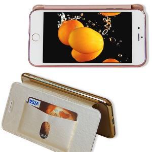 iPhone X iPhone7/8 iPhone7 Plus/8 Plus 手帳型ケース TPU 背面クリア 透明 PU 手帳 ケース karin 08