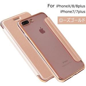 iPhone X iPhone7/8 iPhone7 Plus/8 Plus 手帳型ケース TPU 背面クリア 透明 PU 手帳 ケース karin 09
