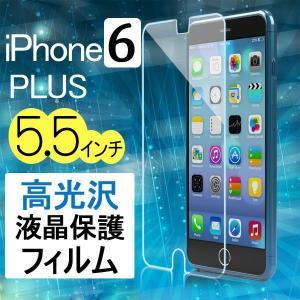 iPhone 6 Plus用液晶保護フィルム 高光沢 iPhone6 5.5インチ karin