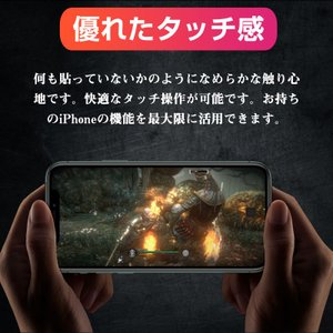 iPhone X用強化ガラスフィルム 全面フルカバータイプ 9H ソフトエッジ 液晶保護 炭素繊維 強化ガラスフィルム |karin|11