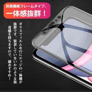 iPhone X用強化ガラスフィルム 全面フルカバータイプ 9H ソフトエッジ 液晶保護 炭素繊維 強化ガラスフィルム |karin|03