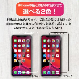 iPhone X用強化ガラスフィルム 全面フルカバータイプ 9H ソフトエッジ 液晶保護 炭素繊維 強化ガラスフィルム |karin|04