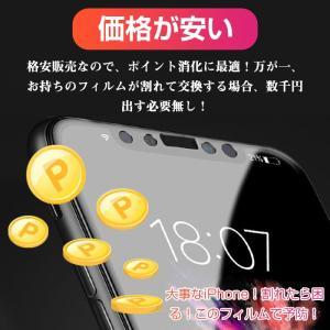 iPhone X用強化ガラスフィルム 全面フルカバータイプ 9H ソフトエッジ 液晶保護 炭素繊維 強化ガラスフィルム |karin|05
