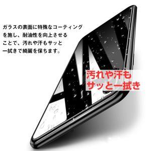 iPhone XS Max 6.5インチ 背面保護フィルム 強化ガラス 背面フィルム ガラスフィルム 9H|karin|07