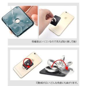 スマートフォンリング リングスタンド iphone スマートフォン スマホ用 リング スタンド 落下防止 |karin|04