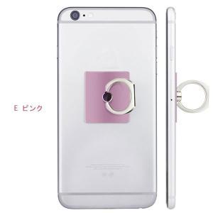 スマートフォンリング リングスタンド iphone スマートフォン スマホ用 リング スタンド 落下防止 |karin|06