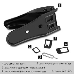 micro/nano 対応SIMカッター SIMパンチ  iPhone6 6Plus iPhone5/iPhone4S/4用 SIM変換アダプター セッ 宅配便対応|karin|02