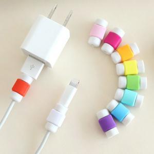 Lightningケーブル 保護 プロテクター 断線防止 アップル製品ケーブル用 コネクタ保護キャップ|karin|04
