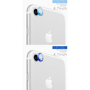 iPhone用カメラレンズ保護リング アルミ レンズプロテクトリング 3M製テープ 貼り付け iPhone7 iPhone7 Plus iPhone8 iPhone8 Plus対応 karin 11