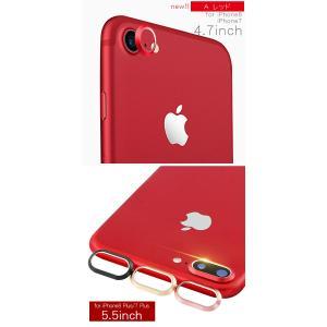 iPhone用カメラレンズ保護リング アルミ レンズプロテクトリング 3M製テープ 貼り付け iPhone7 iPhone7 Plus iPhone8 iPhone8 Plus対応 karin 12