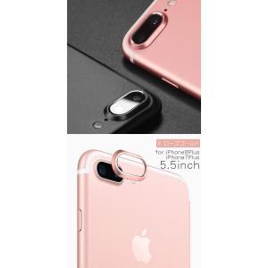 iPhone用カメラレンズ保護リング アルミ レンズプロテクトリング 3M製テープ 貼り付け iPhone7 iPhone7 Plus iPhone8 iPhone8 Plus対応 karin 13