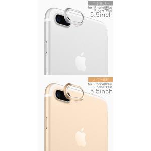 iPhone用カメラレンズ保護リング アルミ レンズプロテクトリング 3M製テープ 貼り付け iPhone7 iPhone7 Plus iPhone8 iPhone8 Plus対応 karin 14