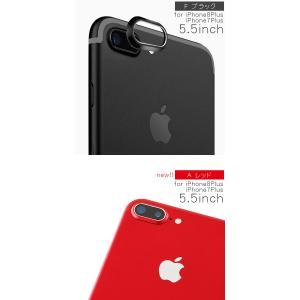 iPhone用カメラレンズ保護リング アルミ レンズプロテクトリング 3M製テープ 貼り付け iPhone7 iPhone7 Plus iPhone8 iPhone8 Plus対応 karin 15