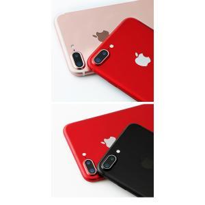 iPhone用カメラレンズ保護リング アルミ レンズプロテクトリング 3M製テープ 貼り付け iPhone7 iPhone7 Plus iPhone8 iPhone8 Plus対応 karin 17