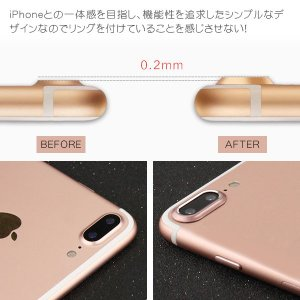 iPhone用カメラレンズ保護リング アルミ レンズプロテクトリング 3M製テープ 貼り付け iPhone7 iPhone7 Plus iPhone8 iPhone8 Plus対応 karin 03