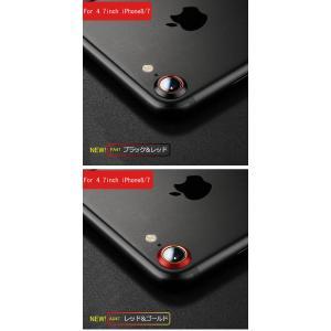 iPhone用カメラレンズ保護リング アルミ レンズプロテクトリング 3M製テープ 貼り付け iPhone7 iPhone7 Plus iPhone8 iPhone8 Plus対応 karin 21