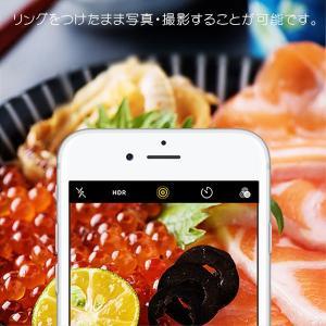 iPhone用カメラレンズ保護リング アルミ レンズプロテクトリング 3M製テープ 貼り付け iPhone7 iPhone7 Plus iPhone8 iPhone8 Plus対応 karin 06