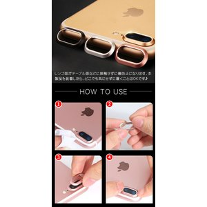 iPhone用カメラレンズ保護リング アルミ レンズプロテクトリング 3M製テープ 貼り付け iPhone7 iPhone7 Plus iPhone8 iPhone8 Plus対応 karin 07