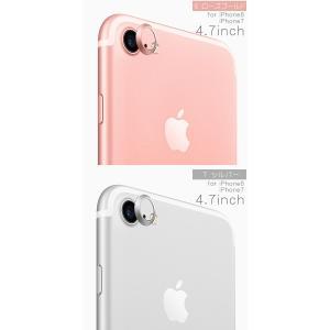 iPhone用カメラレンズ保護リング アルミ レンズプロテクトリング 3M製テープ 貼り付け iPhone7 iPhone7 Plus iPhone8 iPhone8 Plus対応 karin 09