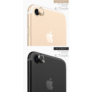 iPhone用カメラレンズ保護リング アルミ レンズプロテクトリング 3M製テープ 貼り付け iPhone7 iPhone7 Plus iPhone8 iPhone8 Plus対応 karin 10