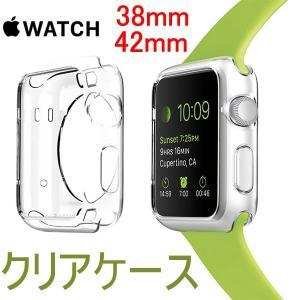 Apple Watch クリアケース TPU 透明 保護 カバー スマートウォッチ シリコンカバー karin
