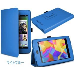 Google Nexus 7(2012モデル) 第1世代  第2世代  PUレザーケース カバー|karin|04