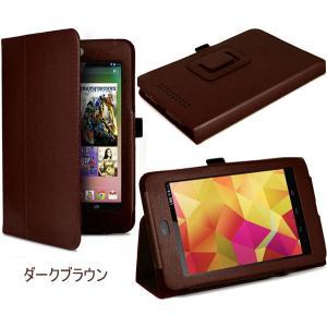 Google Nexus 7(2012モデル) 第1世代  第2世代  PUレザーケース カバー|karin|06