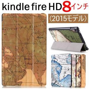 Amazon Kindle Fire HD (2015モデル) PUレザーケース 地図柄 PUレザーカバー スタンドケース タブレットPCケース 8インチ|karin