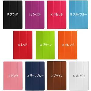 Sony Xperia Tablet Z4用 PUレザーケース 3つ折り スタンドケース 手帳型 カバー スタンドカバー|karin|02