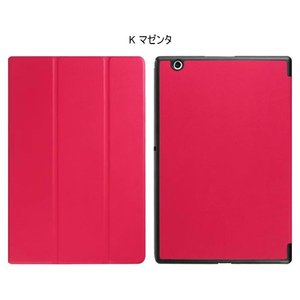 Sony Xperia Tablet Z4用 PUレザーケース 3つ折り スタンドケース 手帳型 カバー スタンドカバー|karin|03