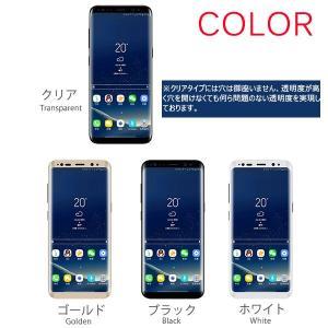 Galaxy S8 S8 Plus Galaxy Note8 強化ガラスフィルム ガラスシート 曲面ガラス 保護フィルム フルカバー 耐衝撃 |karin|02