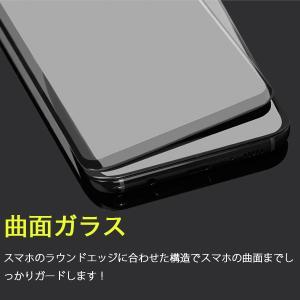 Galaxy S8 S8 Plus Galaxy Note8 強化ガラスフィルム ガラスシート 曲面ガラス 保護フィルム フルカバー 耐衝撃 |karin|04