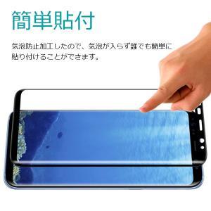 Galaxy S8 S8 Plus Galaxy Note8 強化ガラスフィルム ガラスシート 曲面ガラス 保護フィルム フルカバー 耐衝撃 |karin|06