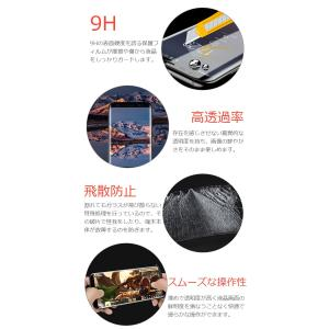 Galaxy S8 S8 Plus Galaxy Note8 強化ガラスフィルム ガラスシート 曲面ガラス 保護フィルム フルカバー 耐衝撃 |karin|07
