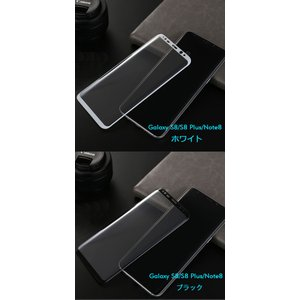 Galaxy S8 S8 Plus Galaxy Note8 強化ガラスフィルム ガラスシート 曲面ガラス 保護フィルム フルカバー 耐衝撃 |karin|08