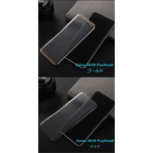 Galaxy S8 S8 Plus Galaxy Note8 強化ガラスフィルム ガラスシート 曲面ガラス 保護フィルム フルカバー 耐衝撃 |karin|09