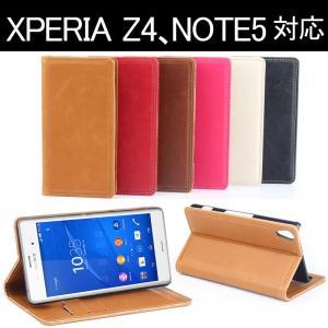 Xperia Z4 Galaxy Note5  PUレザーケース 手帳型 横開き 手帳型 AS33A024 AS31A047 karin