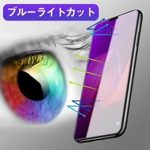 HUAWEI Mate 20 lite液晶保護フィルム 防爆 ソフトフィルム ブルーライトカット|karin|07