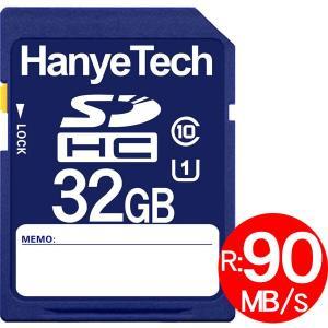SDカード SDHCカード 32GB HanyeTech UHS-Iスピードクラス1 超大容量超高速90MB/S クラス10 class10 ハイビジョン録画対応