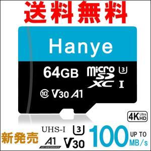 microSDXC 64GB Hanyeブランド新発売 超高速100MB/S Class10 UHS-I U3 V30 4K Ultra HDアプリ最適化A1対応 【V】 karin